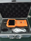 携帯用小型センサーC2h4のガス分析器(C2H4)