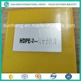 La resina epoxy Rasqueta de fabricación de papel
