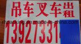 Un panneau de l'écran en soie Printing/3mm/4mm/5mm/6mm pp Coroplast Corflute Correx de couleur pour le Signage