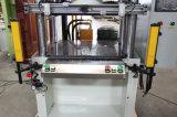 자동적인 유압기 기계