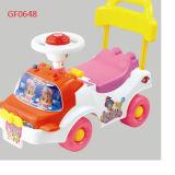 子供の乗車Ons (GF0648)に床を張るフィート