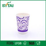 [12وز] مستهلكة صنع وفقا لطلب الزّبون جيّدة طباعة مستهلكة [إسبرسّو] فنجان