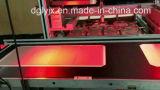 フルオートのケースメーカーの包装機械