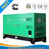 Малошумное 250kw электрическое тепловозное Genset с топливным баком 12hours