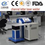 La máquina soldadora láser para Metal Publicidad palabras