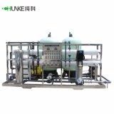 De Machine van de Installatie van de Behandeling van het Water van de Omgekeerde Osmose van Chunke 6tph