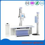 L'équipement médical de diagnostic médical 200mA machine à rayons X