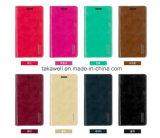 La couverture mobile en gros de la Chine conçoivent la caisse en cuir de luxe d'unité centrale pour le cas de téléphone portable de Samsung J5