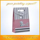 Свадебный подарок бумажных мешков для пыли (BLF-PB090)