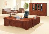 工場クルミの木製の管理表のオフィス表(FEC2602)