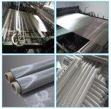 rete metallica dell'acciaio inossidabile della maglia 50X50 (301, 302, tipo 306)