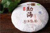 Promoção Mel Sweet Yunnan maduras PU Er chá de 357 g mais antigas Puer Chá Puerh Dull-Red Tea Tree preço grossista de Envio gratuito