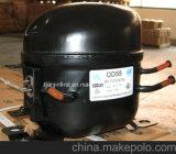 Hot la vente de compresseur de réfrigération 2HP avec certificat CE