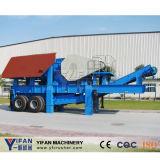 최신 Selling 및 High Performance Portable Concrete Crushing Machine