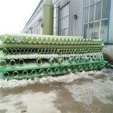 De hoge Glasvezel Strengh versterkte Plastic Pijp FRP GRP