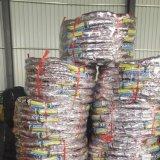 Hochwertiger, schlauchloser Reifen 80/90-17tl, 80/80-17tl, 90/80-17tl des ISO-Nylonmotorrad-6pr