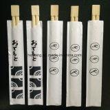 Venta al por mayor palillos de madera de calidad con la manga de papel en granel