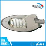 높은 루멘 LED 가로등 5 년 보장 100lm/W