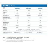 Macchina dell'iniezione della gomma di silicone per i ricambi auto fatti in Cina