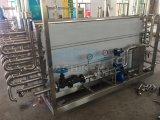 Máquina do Uht da placa do Sterilizer do aço inoxidável (ACE-SJJ-7H)