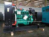 50Гц 100 ква дизельных генераторных установок на базе двигателя Yuchai торговой марки Китая