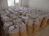 음식 급료 CMC 셀루로스 나트륨 Carboxymethylcellulose 나트륨