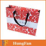 Eleganter Papiereinkaufen-Geschenk-Beutel/Papier-verpackenbeutel mit Seil-Griff