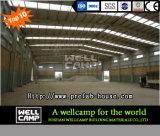 Wellcampの熱販売の鉄骨構造の牛舎