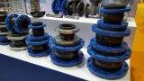 ゴム製補正器、EPDMの補正器、膨張継手