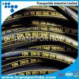 """Гидровлический резиновый шланг 3/8 '' и 1/2 """" SAE R1/R2/4sh/4sp"""
