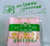 Оборудование высокоскоростного горизонтального полотенца подачи лицевого бумажное упаковывая