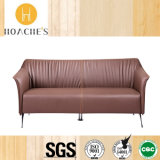2017 наиболее популярные горячие продажи Office диван мебель (HT-837F)