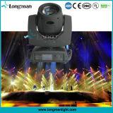 DJ Disco освещения сцены Sharpy света 7r 230W перемещение головки блока цилиндров