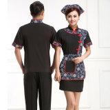 Fatto in uniforme del cameriere del ristorante del Workwear della Cina
