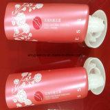 フィートのクリーム色の包装のための装飾的な管