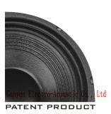 [غو-105نا] 10 بوصة [400و] [وووفر] قوّيّة, خاصّة براءة اختراع ورقة مخروط