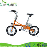 Bewegliches elektrisches Fahrrad mit variabler Geschwindigkeit