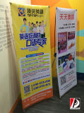 X-Banner Poster X-Banner Display X-Banner (X-01)