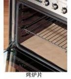 Folha do forno da fibra de vidro de PTFE