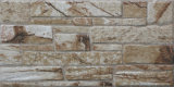 2017枚の装飾的な屋外の石塀のタイル