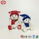 Cute Sitting Teddy Xmas Gift Polar Bear Plush OEM Toy