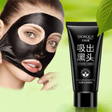 Masque protecteur de nettoyage profond de beauté