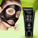 Электронный бизнес-Hot Введите глубокую чистку красоты маску для лица