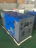 モールの外の台風の季節のDenyoの防音のディーゼル電気発電機