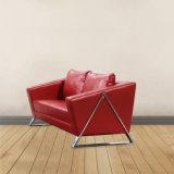 製造業者の家具の会話PUの家具のソファー