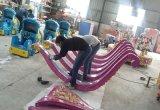 小型小型子供の娯楽乗車機械は販売のための陽気行くGound