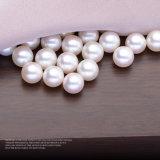 バルク価格の緩く自然な真珠