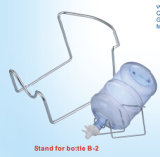 Стойка для бутылки B-2