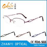 Beta blocco per grafici di titanio di vetro ottici di Eyewear del monocolo di ultimo disegno per la donna (8309)