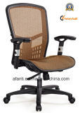 Classic MID-Back Mesh Office Computer Task Chair (2010B)